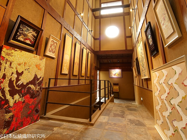 KOHO Traditional Weaving Studio