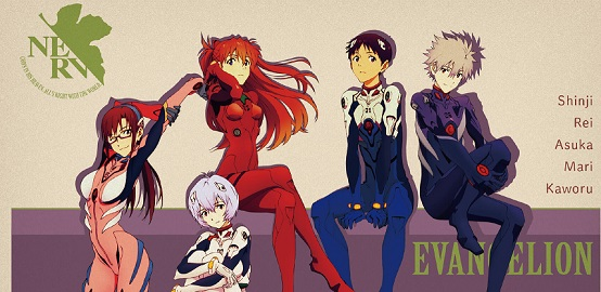What is Evangelion?