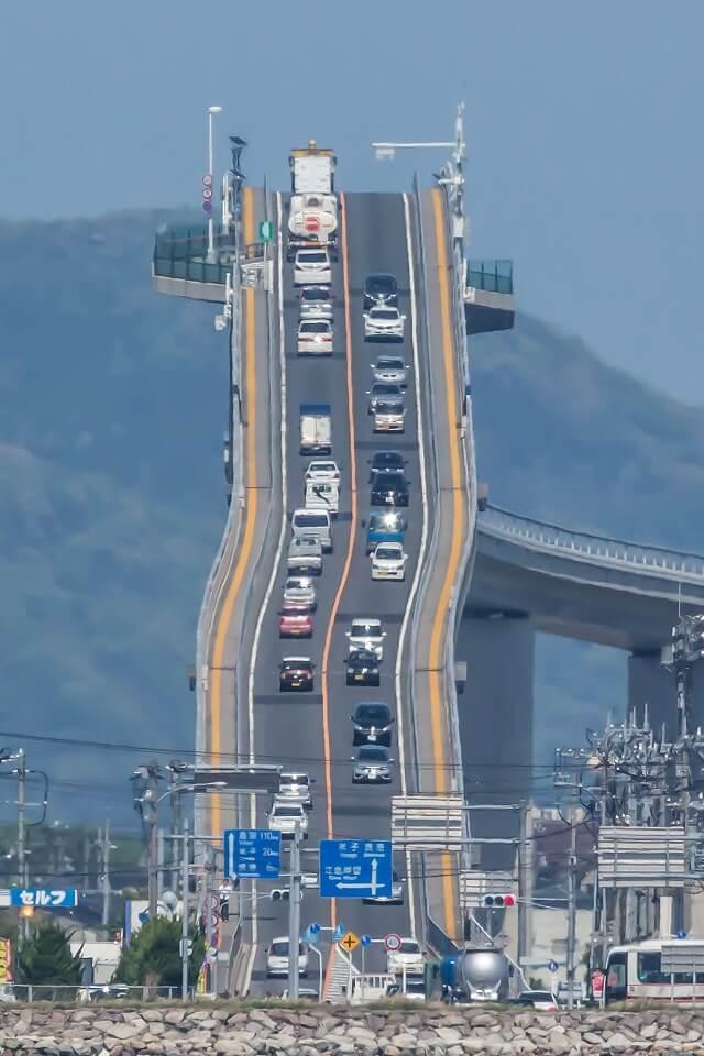 Acceleration Bridge or <em>Betabumizaka</em>