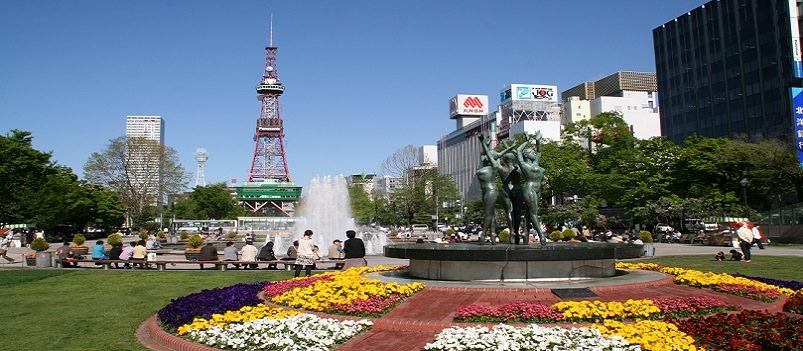 Best of Hokkaido Japan Tour