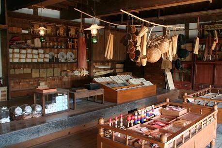 Immerse in Hokkaido's History
