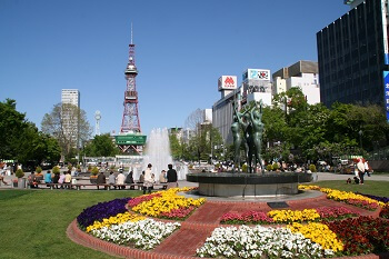 1.Highlights Japan | Hokkaido Tour<a name=northern></a>