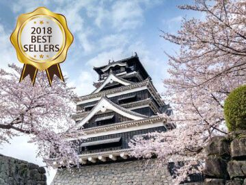 4. Essence of Spring | Cherry Blossom Grand Tours<a name=shibazakura></a>