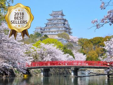 2. Essence of Spring | Cherry Blossom Hiroshima Tours