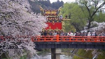Takayama Festival | Luxury Package