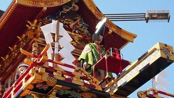 Takayama Festival | Luxury Hiroshima Package