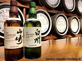 Suntory Hakushu Whisky Distillery