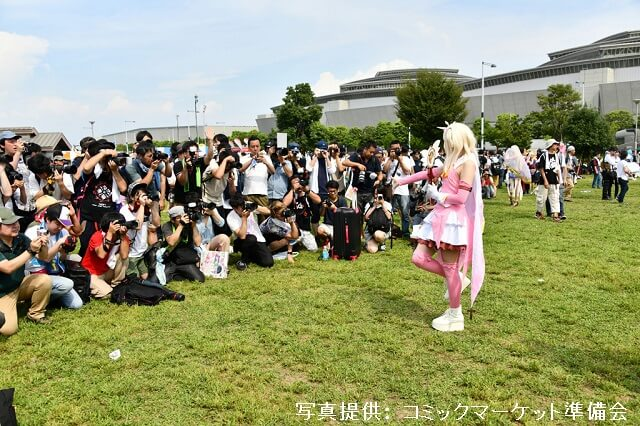 Cosplayers & Fans
