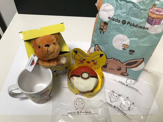 Taro's Japan Tour Adventures: Pokemon Donuts!