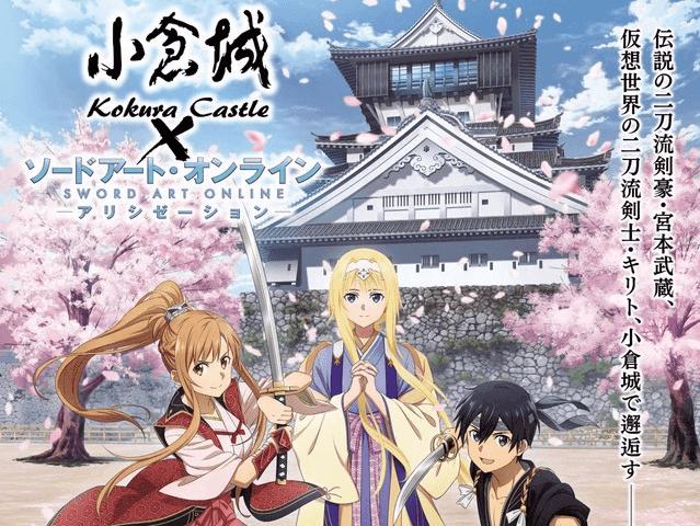 Sword Art Online X Kokura Castle!!