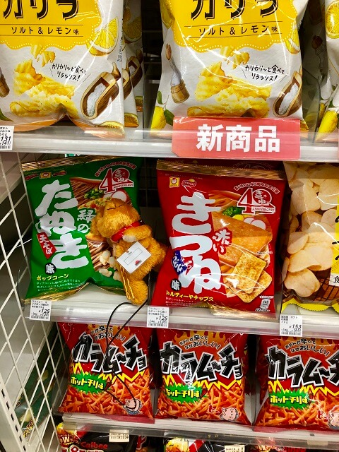 My Favorite Noodles... are Chips Now?