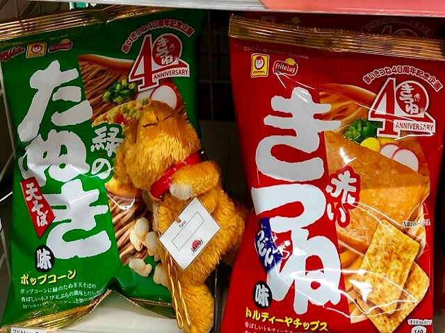 Taro's Japan Tour Adventures: Udon & Soba Flavored Snacks!