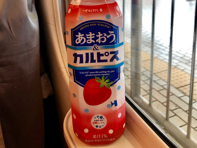 Taro's Japan Tour Adventures: Amaou Calpis!