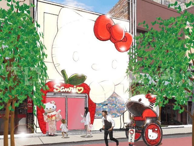 New Sanrio Asakusa Hello Kitty Gift Store!