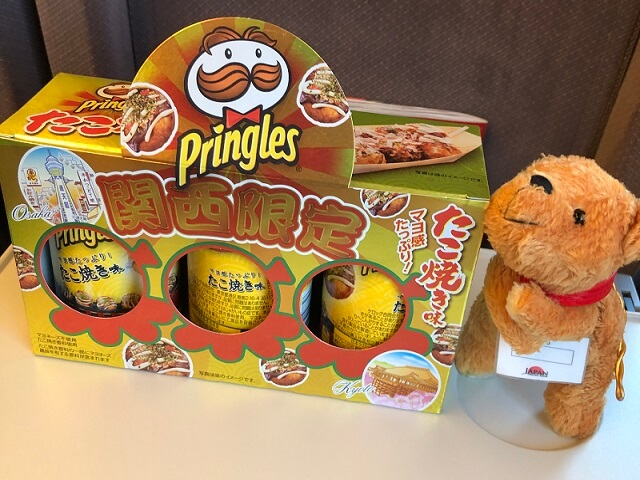 Taro's Japan Tour Adventures: Takoyaki Pringles!