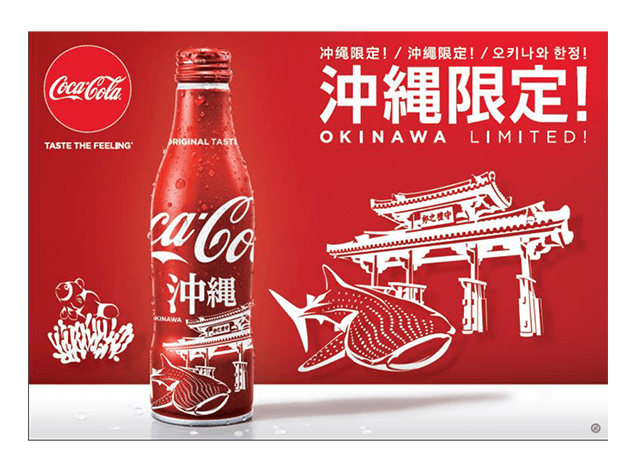 New Souvenir Bottles for Okinawa Vacations!