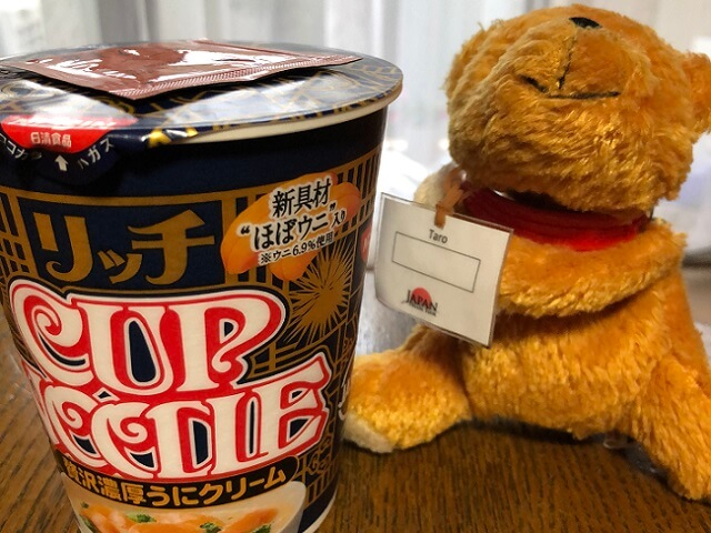 Taro's Japan Tour Adventures: Almost Sea Urchin Cup Noodles