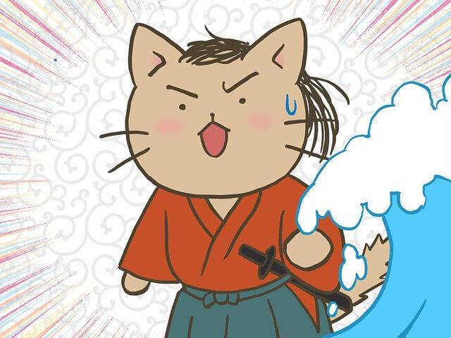 Taro's Japan Tour Adventures: Meow Meow Japanese History
