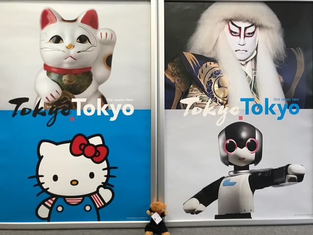 Old meets New for Tokyo/Tokyo Posters