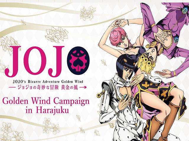 Jojo's Bizarre Adventure in Harajuku!