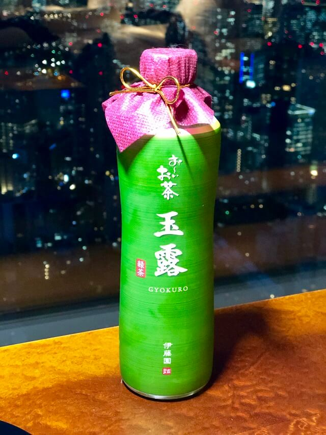 Extra Premium Green Tea from <em>Ito En</em>