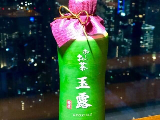 Taro's Japan Tour Adventures: Gyokuro Green Tea