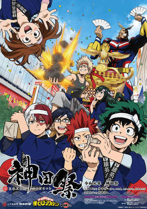 Class 1-A Joins in one of Japan's Biggest Matsuri/Festival