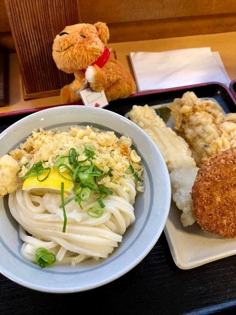 Shikoku Specialty!