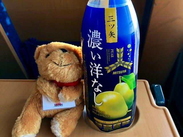 Taro's Japan Tour Adventures: Mitsuya Cider Pear Edition