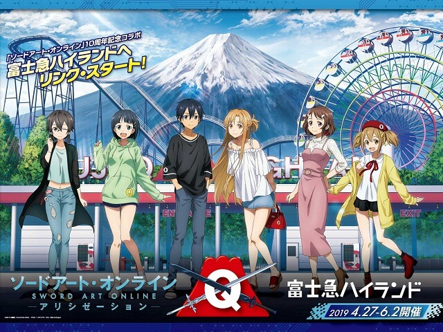 The Team from the hit Anime SAO are hanging out at Fuji-Q Highland