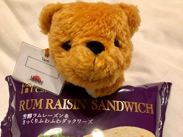 Taro's Japan Tour Adventures: Uchi Café