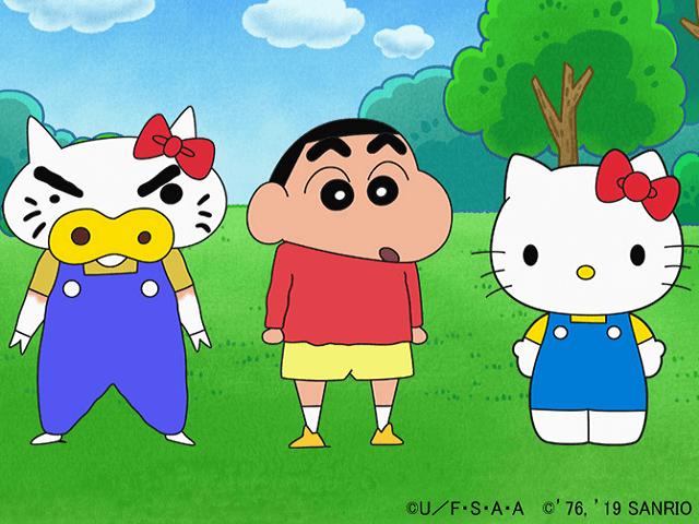 Hello Kitty X Crayon Shin Chan Anime