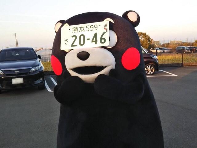 New Kumamoto License Plates
