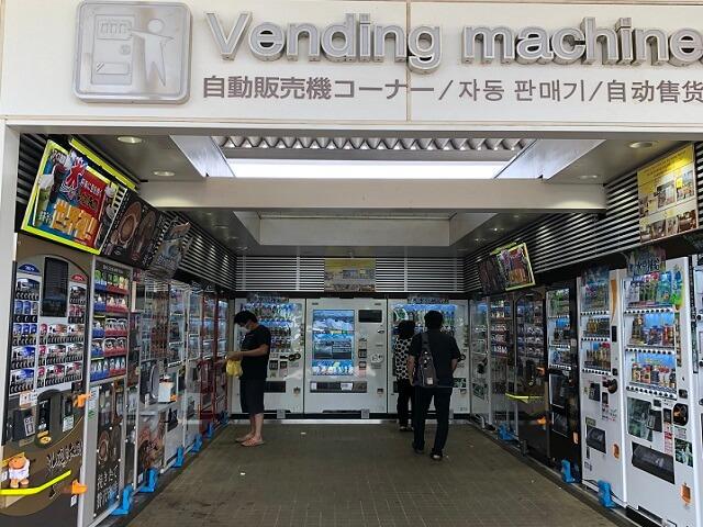 Taro's Japan Tour Adventures: Vending Machine Corner