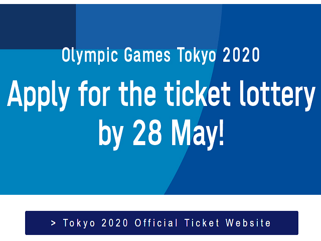 Olympic Ticket Raffle System