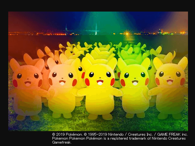 Pikachu Outbreak 2019 Announced!