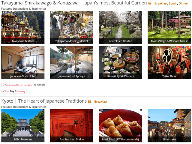Updated Takayama Festival Autumn Tours!