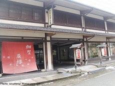 Kaga Yuzen Kimono Center (Workshop)