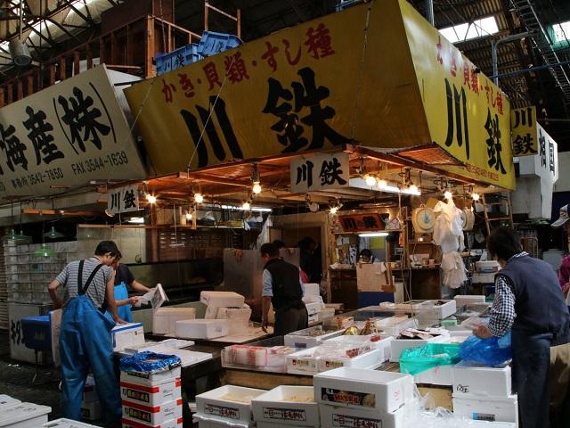 Tokyo Tsukiji Fish Market Outer Ring