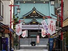 Fukagawa Fudō Temple & Fire Ritual