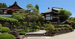 Old Town Takayama garden views