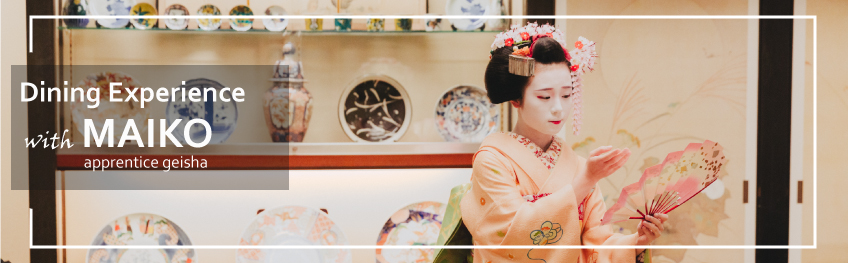 Maiko Show in Kyoto with Top Local Cuisine