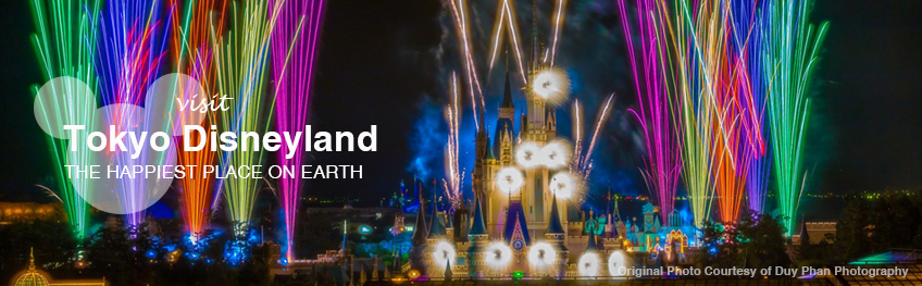Tokyo Disneyland | The Happiest Place on Earth