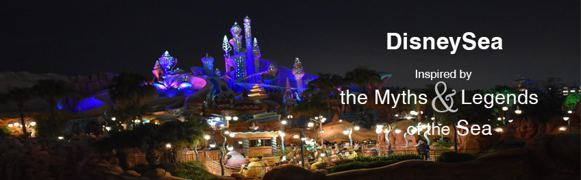 DisneySea   Imagination and Adventure set Sail