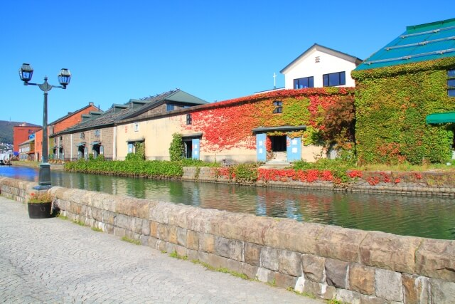 Japan's Charming Canal City