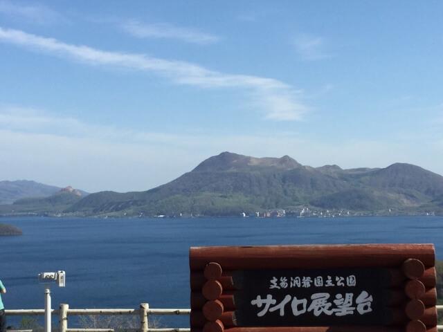Panoramic Views of Lake Toya