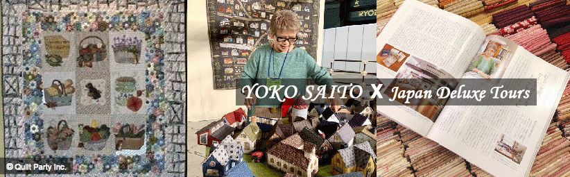 Yoko Saito's Quilt World