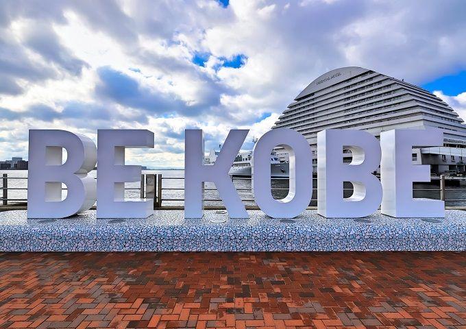 Kobe - Not just a Basketball Player
