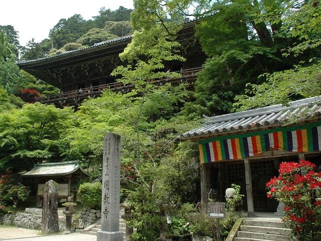 Gorgeous Mountain Temple