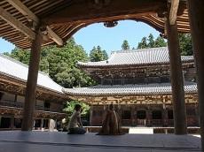Shoshazan Engyō-ji